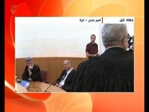 تغطية خاصة | إضراب أسرى معتقل عسقلان عن الطعام | 2019-06-16  - 14:54-2019 / 6 / 16
