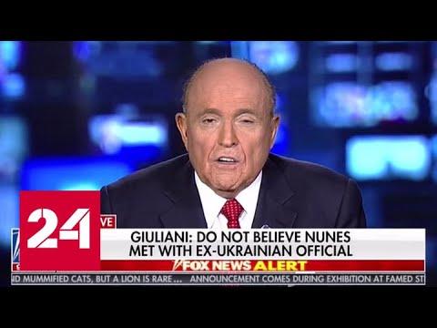 Импичмент Трампа: адвокат президента готовит для демократов компромат - Россия 24