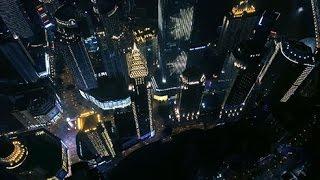 هذه هي الصين... إيقاعات تشونغتشينغ