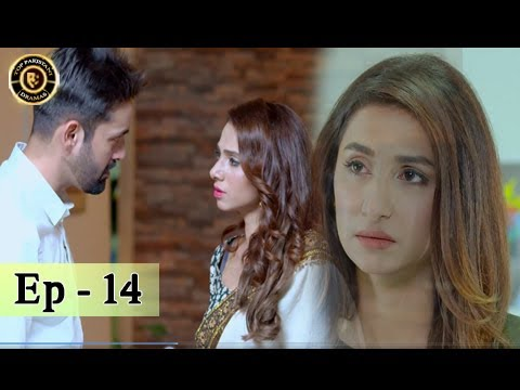 Iltija – Ep 14 | Affan Waheed – Tooba Siddiqui – Top Pakistani Dramas