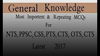 nts test preparation past paper |general Knowedge| in urdu