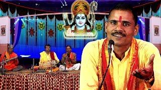श्री राम धुन जब तक मन तू मगन न होगा | मायाजाल से मुक्ति न होगा | चेतवानी भजन | सुरेन्द्र कुमार