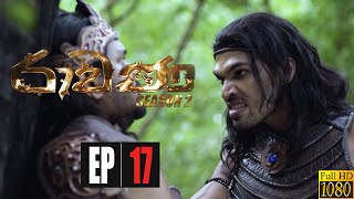 Ravana Season 02 | Episode 17 13th June  2020 Thumbnail