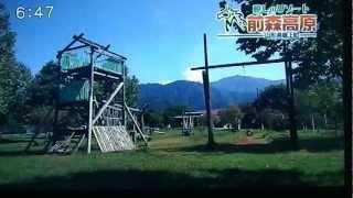2012年やまがた最上 まえもり高原 CM(テレビユー山形)