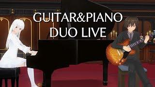 ●ギター&ピアノでデュオライブ!とお知らせ