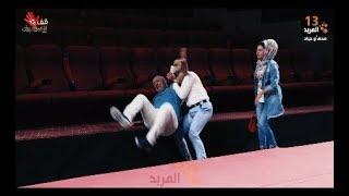 محمد قاسم اشتغل لزكَه !!!