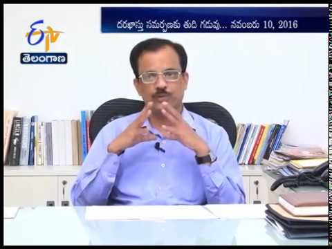EENADU Journalism School - A Perfect Workshop for Upcoming Scribes | Interview with Principal MNR