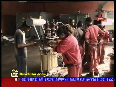Metal Engineering Corporation Fabricating Electric Power Transformer in Ethiopia Video by Metal Engineering Corporation Fabricating Electric Power Transformer in Ethiopia