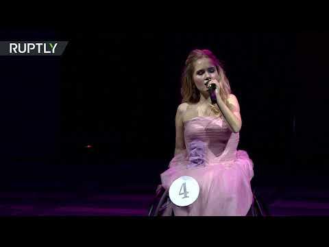 مسابقة ملكة جمال ذوي الاحتياجات الخاصة في موسكو  - 13:21-2017 / 10 / 21