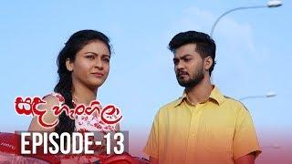 Sanda Hangila | Episode 13 - (2018-12-21) | ITN Thumbnail
