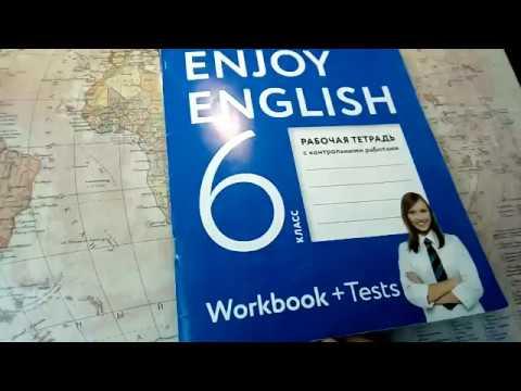 Unit 3, Test Yourself 5. Ex. 4 / ГДЗ. Enjoy English. 6 класс. Рабочая тетрадь