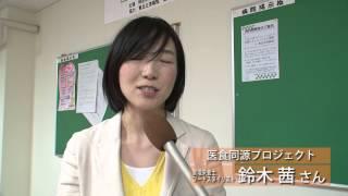 鈴木 茜さん 鈴木茜 動画 27