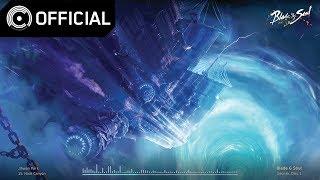 [Blade & Soul OST] 서락(Seorak) CD1 - 15 갈고리 협곡 (Hook Canyon)