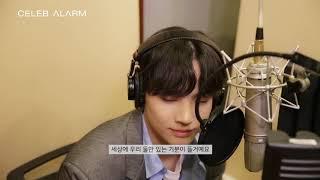 갓세븐 JB 셀럽알람 3차 미공개 메이킹