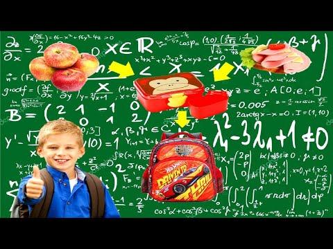 ЛАНЧ БОКС для школьника | Рецепт простых, нехитрых обедов  | Готовим обед ребенку в школу