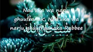 Maher Zain Feat  Mesut Kurtis   Subhana Allah   Lyrics Video