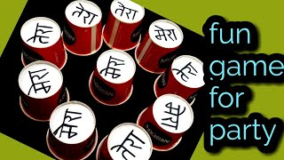 तेरा-मेरा,Luck and fun game for #kittyparty and other parties.