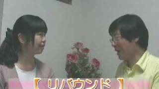 「リバウンド」若村麻由美!鬼の「エデン」編集長! 「テレビ番組を斬る...