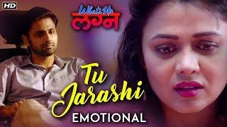 Tu Jarashi Song (Emotional) | What