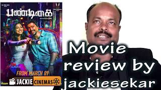 Pandigai Tamil Movie Review By  Jackieseka | Krishna, Anandhi, Feroz