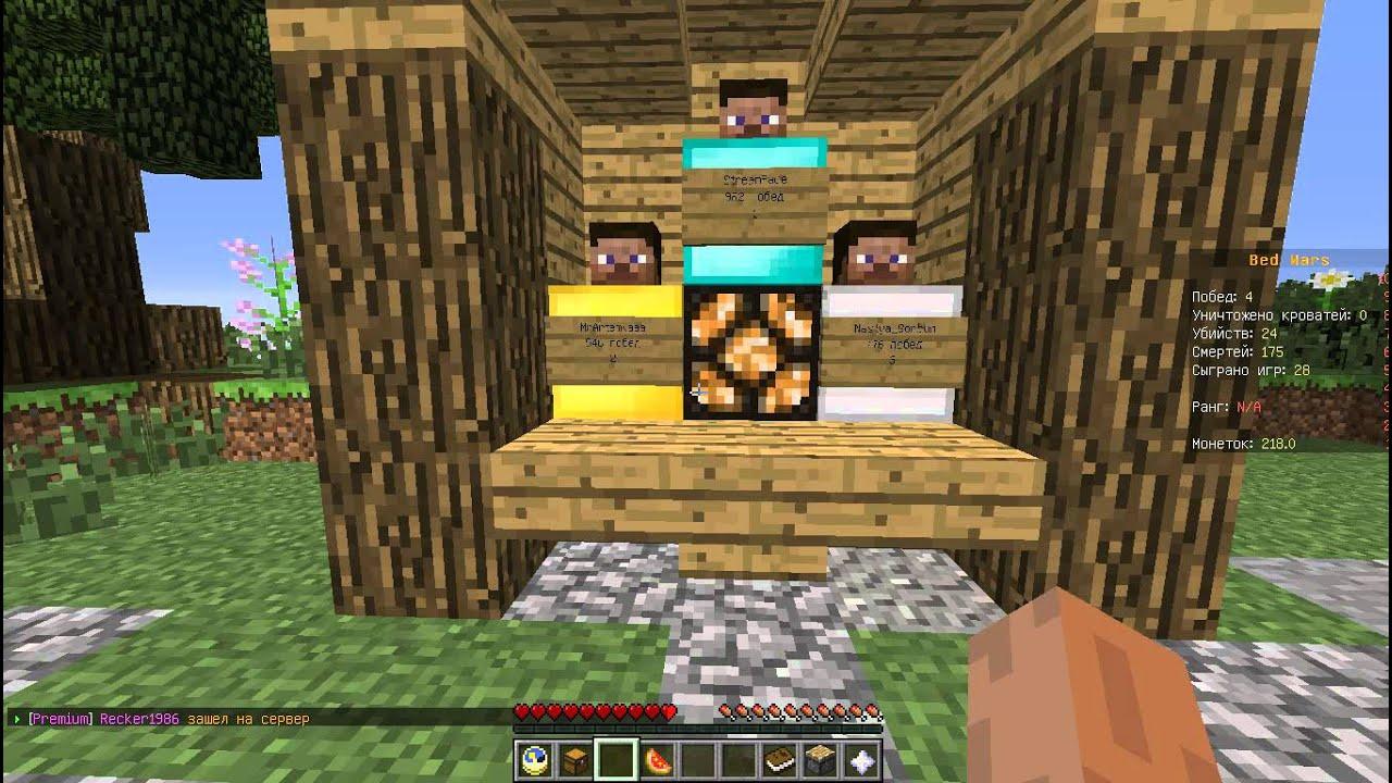 Скачать читы для Майнкрафт 1.8 - читы на Minecraft 1.8