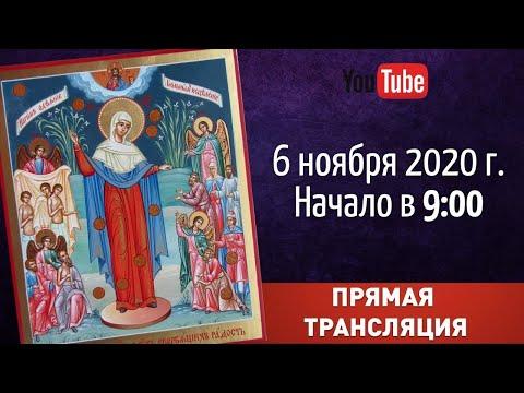 Божественная литургия в праздник в честь иконы Божией Матери «Всех скорбящих Радость»