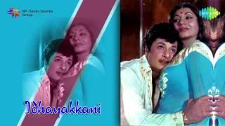 Idhayakkani | Tamil Movie Audio Jukebox