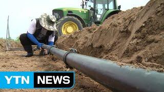 [녹색] 밭작물 가뭄 끝...스마트한 물관리 기술 개발…