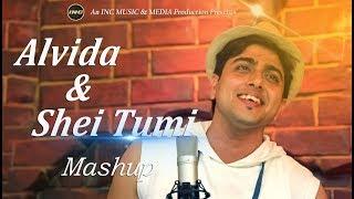 Alvida সেই তুমি Bangla Mashup-3 Cover By INDRA | Diwali Special | KK  | Ayub Bachchu | INC | 2019 |