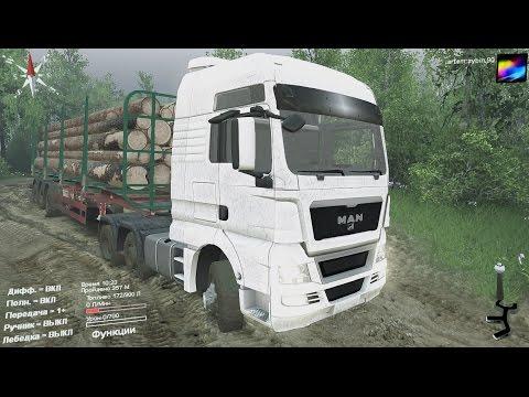 грузовики ман игры