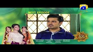 Hina Ki Khushboo Episode 19 Teaser | Har Pal Geo