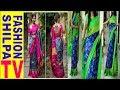 Unbox of gray color Latest ikkat pattu sarees || @9440945926 || Shilpa fashion Tv