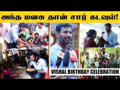 ஆதரவற்றவர்களுடன் தன் பிறந்தநாளை கொண்டாடிய விஷால் - வைரலாகும் வீடியோ..!   Vishal Birthday Celebration