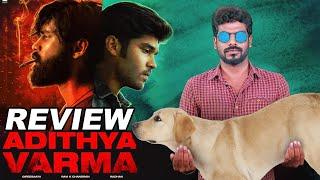 Adithya Varma Bulb Review