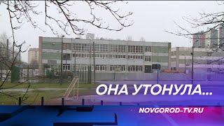 Ливни сделали ситуацию в гимназии «Исток» критической