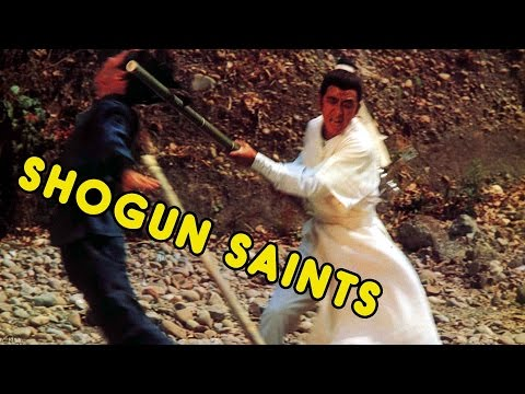 Wu Tang Collection -  Shogun Saints aka Boxers of Loyalty an