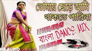 Tomay Chere Ami Thakte Parina [Fully Hard Dholki Mix] Dj Suman Raj x Dj Sanju Babu Nadia