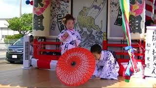遠州吉田住吉神社2017年夏季例祭 東組舞踊「雨降りお月さん」
