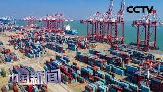 [中国新闻] 多国人士:期待中国为世界经济注入正能量 | CCTV中文国际