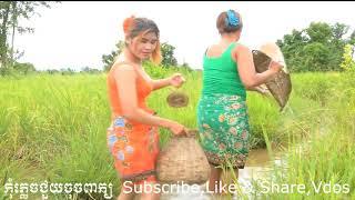 Download Video OH my God !!Beautiful girl Fishing at battambang province 2017 MP3 3GP MP4