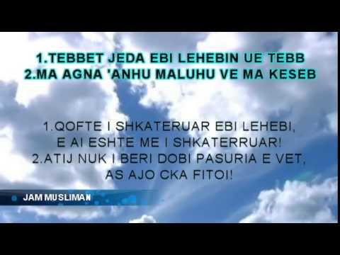Sure EL MESED Shqip Mishary Rashed Al Afasy