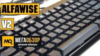 Alfawise V2 - Обзор механической клавиатуры