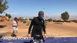 Смотреть Баланс-борд! Андрей Рожков на баланс-борде! Дахаб 2018! Balance board! Dahab 2018 онлайн