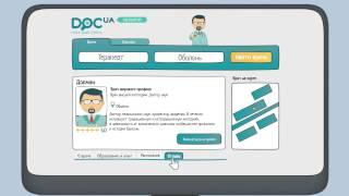 DOC.UA Уникальный сервис поиска врача(Онлайн-сервис DOC.UA - это сайт, который призван помочь найти врача нужной специализации в удобном районе,..., 2014-04-19T20:12:07.000Z)