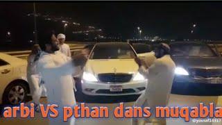 Arabi VS pthan dans muqabla #tiktok