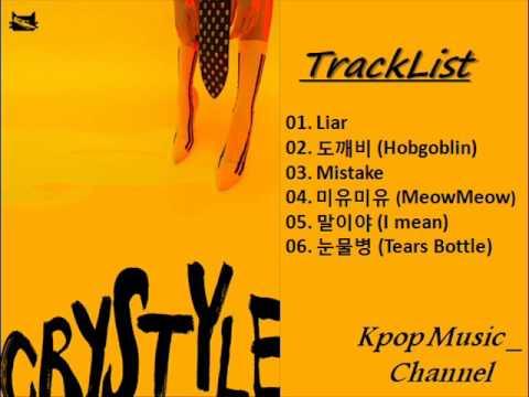 [Mini Album] 씨엘씨 (CLC) – CRYSTYLE