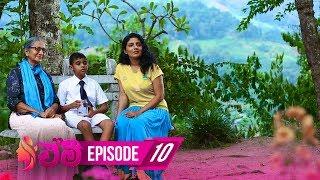 Emy | Episode 10 - (2019-05-03) | ITN Thumbnail