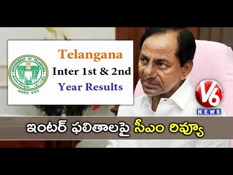 CM KCR Holds Review Meeting With Education Minister & Board Officials On Inter Results Issue | V6