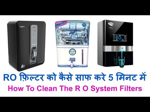 RO Filter Service at home in 5 Minutes  [ HINDI ]