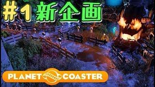 遊園地シリーズ第一弾はこちら https://www.youtube.com/playlist?list=...